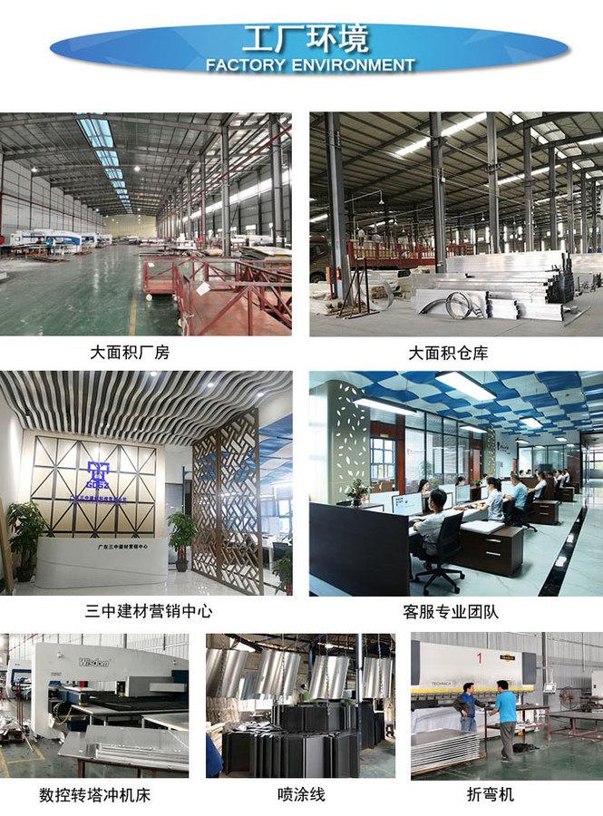10.工厂环境.jpg